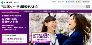 https://www.itsuki-s.co.jp/kyoto/